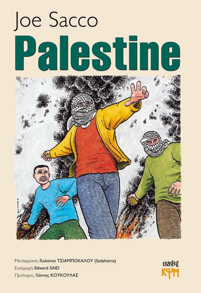 palestine by joe sacco a book